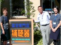 (有)山口県補聴器センター坂本様